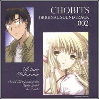 chobits-ost21